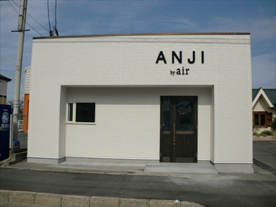 ANJI by air